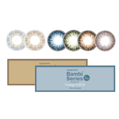 保稅區發貨Angelcolor Bambi vintage日拋美瞳彩色隱形眼鏡30片裝 14.2mm