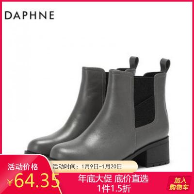 Daphne/达芙妮新款个性拼接头层牛皮圆头切尔西靴1017607017
