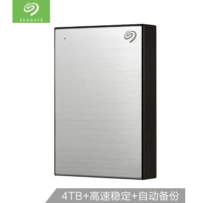 希捷Backup Plus Portable【銘】系列移動硬盤硬盤4T 銀色 STHP4000401
