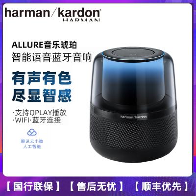 哈曼卡頓 (Harman Kardon)ALLURE 音樂琥珀 2.0人工智能音箱 無線桌面游戲音箱 手機電腦藍牙音響