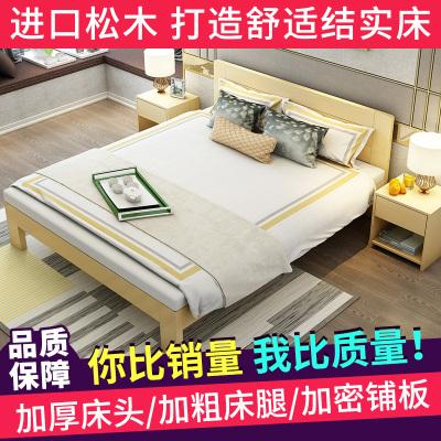 尋木匠實木床1.8米現代簡約雙人床1.5米經濟型出租房用木床架1.2m單人床