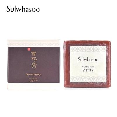 Sulwhasoo雪花秀宫中蜜皂70g 手工洁面皂洁肤皂去角质 清爽洁净肌肤 韩国原装进口