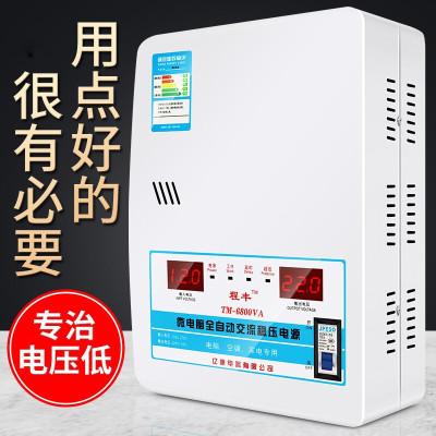 稳压器220V全自动 家用15000w纯铜大功率超低压空调调压器15kw 6800w