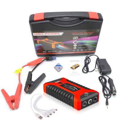 (紅色)ZHUAX汽車應急啟動電源12v移動車載電瓶車用多功能摩托車搭電寶啟動寶電動車充電器便攜式充電寶全自動快充搭火線