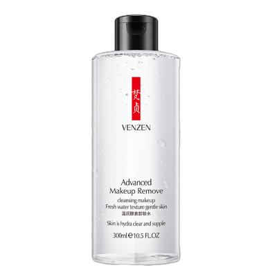 梵貞溫潤酵素卸妝液 溫和無刺激深層潔凈清爽滋潤卸妝水300ml