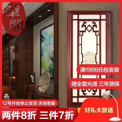 华阁 现代中式复古led实木壁灯32W客厅卧室墙壁灯仿古壁灯过道走廊中国风1020