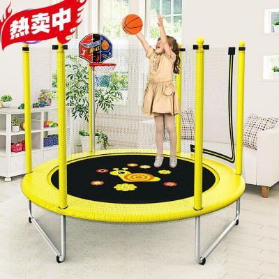蹦蹦床家用兒童室內寶寶彈跳床小孩健身帶網家庭玩具跳跳床