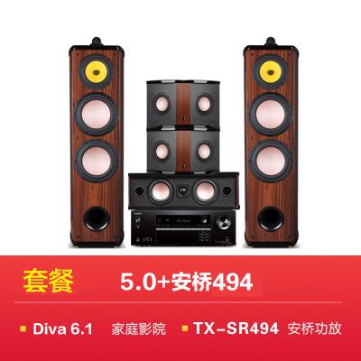 惠威 Diva 6.1 5.0+494 家庭影院音响套装5.1音箱家用客厅重低音