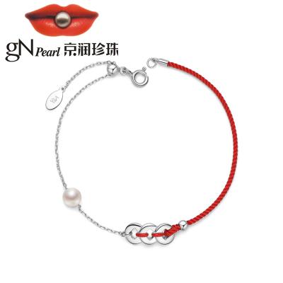 京潤珍珠 萬福系列福旺 S925銀淡水珍珠手鏈5-6mm白色圓形