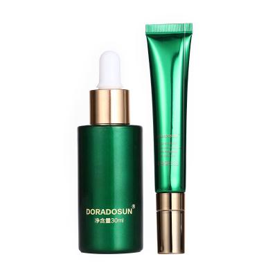 朵拉朵尚dora dosun眼部套装(眼霜+眼部精华液)淡化黑眼圈保湿补水眼部护理套装男女通用适合各种肤质正常规格