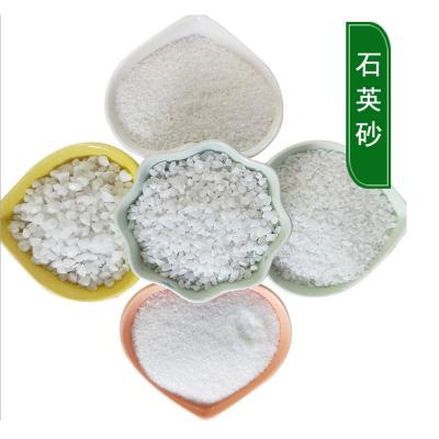 酸洗石英砂,粒径0.5-1mm,食品级 滤料为饮用水级,此价格为1吨的价格