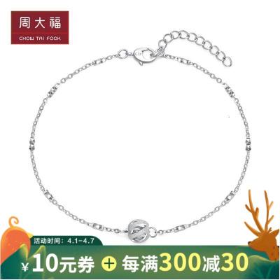 「新款」周大福(CHOW TAI FOOK)珠寶首飾時尚PT950鉑金手鏈PT161942