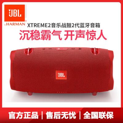 JBL Xtreme2 音乐战鼓二代 无线蓝牙音箱 低音炮 户外便携式HIFI音响 电脑音箱 防水设计 可免提通话 红色