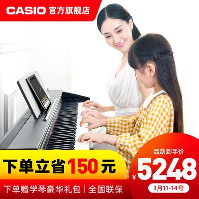 卡西歐(CASIO)PX-870電鋼琴 88鍵 全配重鍵盤 家用 成人 兒童 初學 立式 智能電鋼琴 PVC復合面板