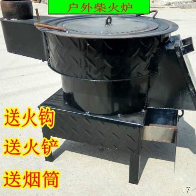 取暖器家庭特大柴火柴火炉北方烧水简易土灶开水取暖炉取暖炉子
