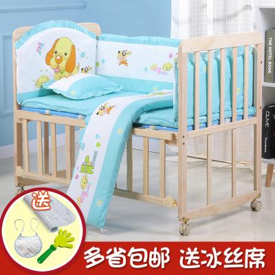 婴儿床宝宝床实木无漆智扣摇床推床拼接大床bb摇篮床