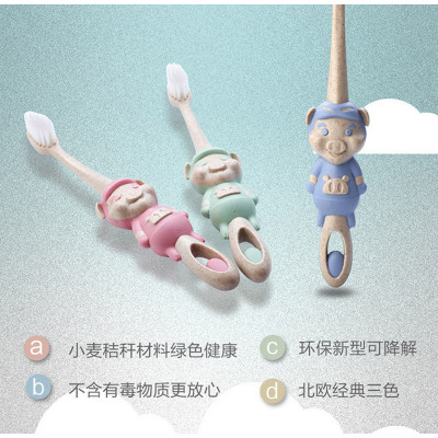 親好貝好 兒童牙刷1支 超細軟毛兒童牙刷 小頭寶寶卡通 肥豬俠牙刷 寶寶更健康牙刷