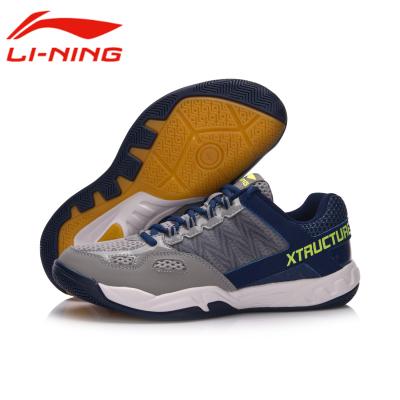 李宁LI-NING 羽毛球鞋 耐磨鞋底材质 PHYLON 采用 运动鞋科技(适用人群) 男士 羽毛球鞋