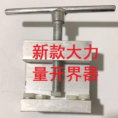 便攜式瓷磚地磚開界器滾輪式切割器自控油手握式玻璃刀瓷磚推刀定制 開界器