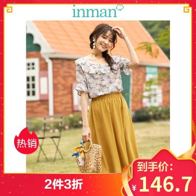 茵曼INMAN2019夏装新款荷叶边印花套头衬衫配垂感半身裙两件套短袖套装【F1892170933】