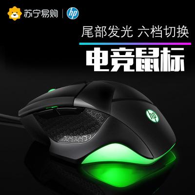 惠普(HP)有線游戲鼠標 自定義宏編程 吃雞游戲鼠標 G200 黑色