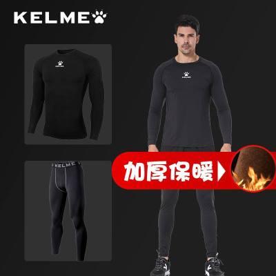 卡尔美紧身裤篮球打底裤男足球跑步运动儿童压缩裤健身裤