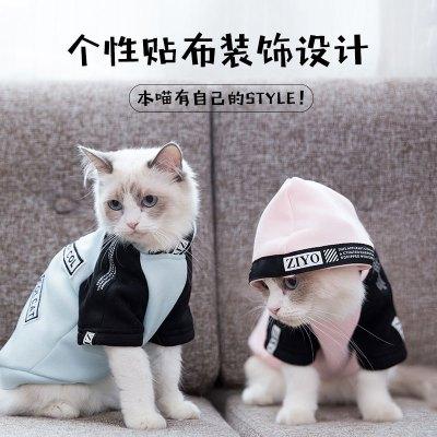 貓咪衣服春夏薄款潮流兩腳衣幼貓布偶衛衣英短寵物服飾春秋款服裝