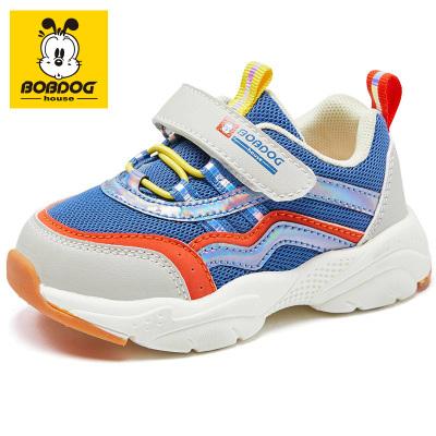 巴布豆BOBDOG HOUSE童鞋秋新款兒童學步鞋男童女童軟底寶寶鞋子9358
