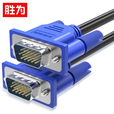 胜为(shengwei)vga线电脑显示器连接线电视投影仪高清数据线台式主机笔记本信号加长线蓝色1.8米 VC-3018