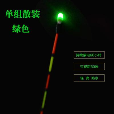 漂尾電子燈綠色一組 夜光棒夜釣超亮盒裝熒光棒釣魚裝備漁具小配件魚具垂釣用品電子