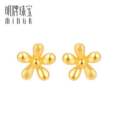 明牌珠寶黃金耳釘 足金木槿花耳釘簡約珠寶耳飾AFH0058 工費50