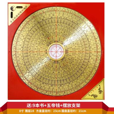 風水羅盤 8寸銅質指南針綜合盤三元三合仿古木盒帶蓋木制八卦羅盤儀 風水擺件