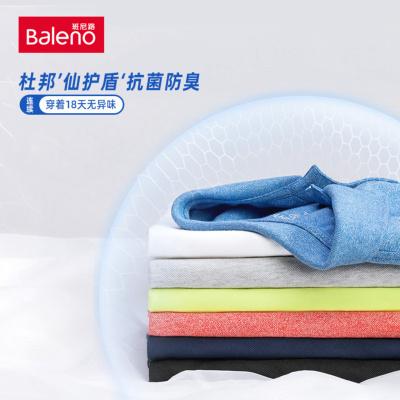 【5.5折價:54.95】Baleno班尼路男士夏季彈力短袖純色POLO衫