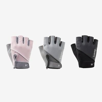 Keep輕薄運動手套高強透氣性有效防滑適度防護