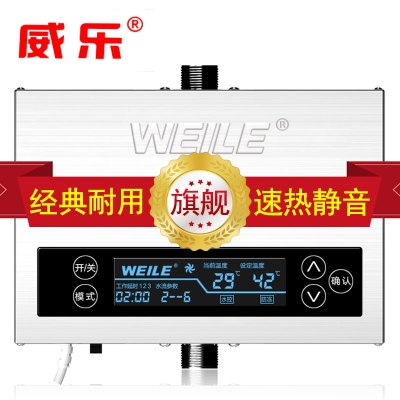 【 經典耐用】威樂回水器 熱水循環泵 AAS 回水器 熱水器循環泵 家用回水泵 熱水循環系統 威樂...