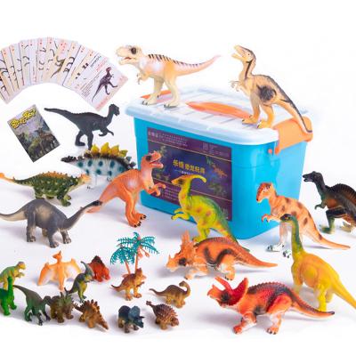 过凡(GUOFAN)儿童恐龙玩具24只套装动物仿真模型大霸王龙3-6周岁 12只套装恐龙+12只小恐龙+恐龙扑克