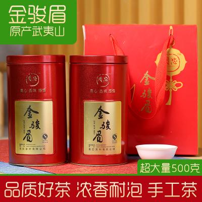 用芯(YONGXIN)金駿眉紅茶 特級新茶武夷山春茶桐木關散裝金俊眉茶葉500g罐裝
