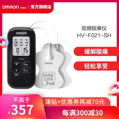 歐姆龍低頻按摩儀HV-F021黑色多功能理療儀 疏通經絡按摩儀