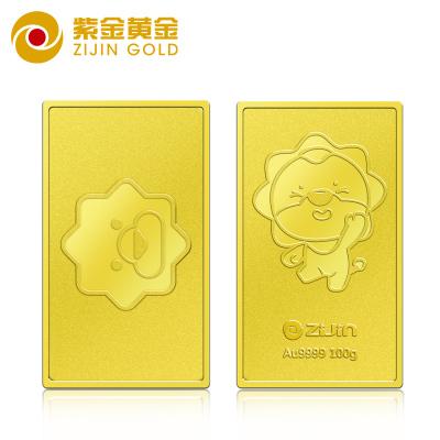 紫金黃金(ZiJin)蘇格拉寧聯名投資金條支持回購100g足金Au9999蘇寧金條薄片金磚投資收藏系列