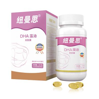 【原裝進口】紐曼思(原名紐曼斯)海藻油DHA成人型軟膠囊0.815*60粒裝孕期哺乳期