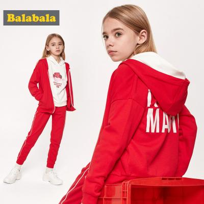 【1件5折】巴拉巴拉女童春装运动套装两件套中大童2019新款童装洋气外套裤子
