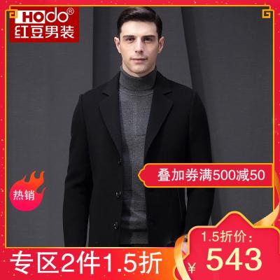 HODO红豆男装 男士呢大衣 冬季简约羊毛修身呢大衣男