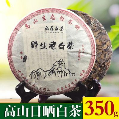 福鼎白茶餅 350克壽眉緊壓白茶餅 福鼎老白茶 茶葉