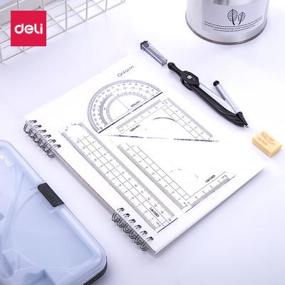 得力deli72150圓規尺子套裝學生制圖工具繪圖畫圖多功能小學生學習文具橢圓三角尺七件套