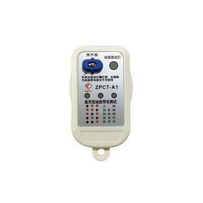 幫客材配 固特麗家居工具10A16A通用型相位檢測器 電路安全檢測 插頭漏電插座檢測儀批發AI