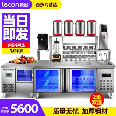 樂創(lecon)2雙溫工作臺 奶茶工作臺店 咖啡設備 對開臥式冷柜烘焙設備 不銹鋼水吧臺 奶茶點水吧臺必備