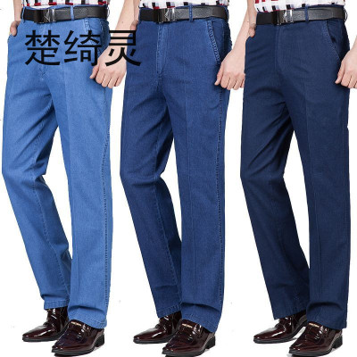 楚綺靈中年男士牛仔褲夏季薄款高腰寬松彈力商務休閑牛仔長褲男裝爸爸褲