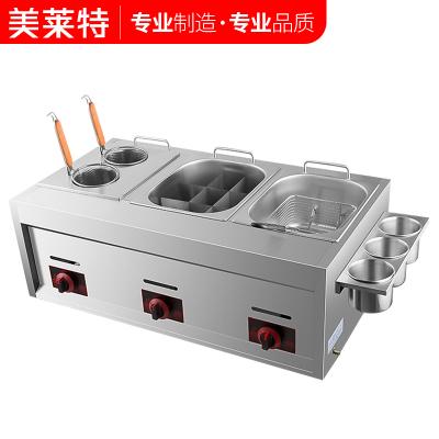 美萊特燃氣款三缸關東煮炸鍋機器組合款商用麻辣燙鍋小吃設備串串香炸鍋