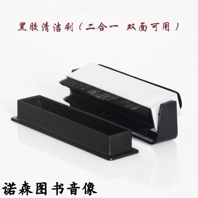 佳音皇 N-107L 黑膠唱片防靜電刷 LP黑膠清洗液 唱針清洗劑洗碟水