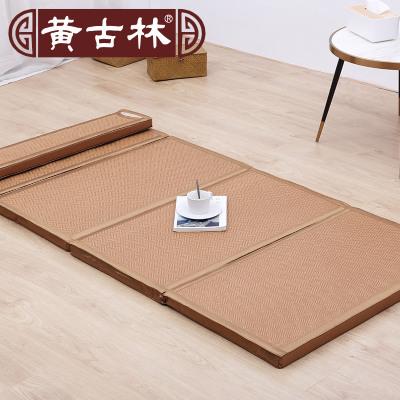 黃古林午睡席墊可折疊辦公室午休打地鋪海綿床墊榻榻米地墊
